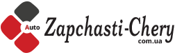 Ремень ГУР Чери М11 купить в интернет магазине 《ZAPCHSTI-CHERY》